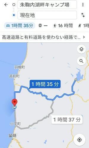 朱鞠内湖〜小平:kabutotai.net