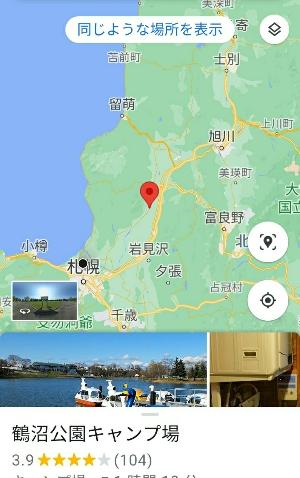 鶴沼公園キャンプ場:kabutotai.net