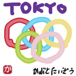 タイのプーケット・サンドボックス対象国に選ばれなかった日本でオリンピックを開催