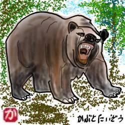 札幌市西区山の手に熊(ヒグマ)が出た