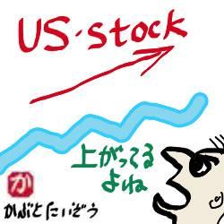 【米国株】最近のNYダウの値動きをどう見るか