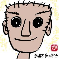 日焼け:kabutotai.net