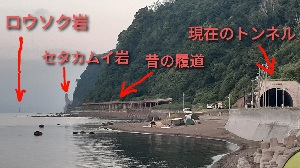 古平のキャンプ場:kabutotai.net