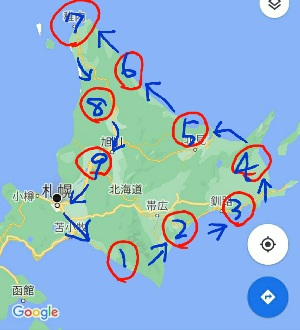 北海道一周コース:kabutotai.net