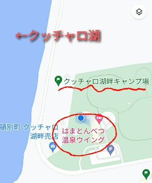 北海道一周5日目:kabutotai.net