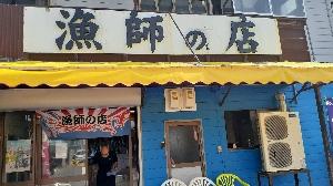 北海道一周6日目:kabutotai.net