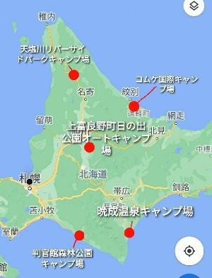 【バイクで北海道一周】回顧録:どのキャンプ場が一番良かったか