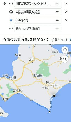 キャンプ2日目、:kabutotai.net日高