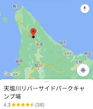 北海道一周7日目:kabutotai.net