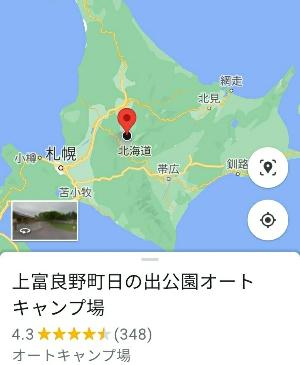 上富良野:kabutotai.net