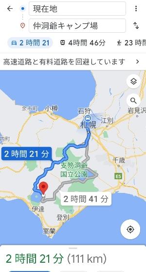 札幌〜仲洞爺キャンプ場へ:kabutotai.net