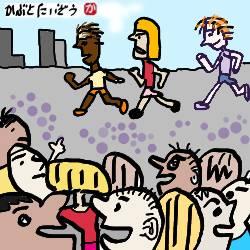 昨日札幌で行なわれた五輪女子マラソンに観戦者密集