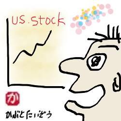 【米国株】なぜ自社株買いをすると株主は喜ぶのか。利益増と自社株買いと増配の関係