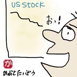 【米国株】株価下落時には、売る人もいるし買う人もいる