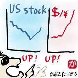 米国株もドルも上がった:kabutotai.net