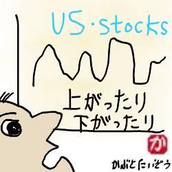 米国株は上がったり下がったり:kabutotai.net